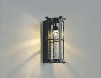 【最大44倍スーパーセール】コイズミ照明 AU42435L ポーチライト 壁 ブラケットライト 調光タイプ 白熱球60W相当 LED一体型 電球色 防雨型 黒アンティーク