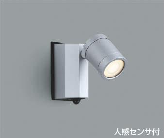 【最大44倍お買い物マラソン】コイズミ照明 AU43324L アウトドアスポットライト 人感センサ タイマー付ON-OFF 白熱球60W相当 LED一体型 電球色 防雨 シルバー