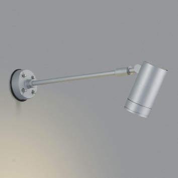 【最安値挑戦中!最大25倍】コイズミ照明 AU43664L アウトドアスポットライト JDR85W相当 広角 調光タイプ LED一体型 電球色 防雨型 シルバー