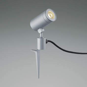 【最大44倍お買い物マラソン】コイズミ照明 AU43668L アウトドアスポットライト スパイク式 JDR85W相当 広角 LED一体型 電球色 防雨型 シルバー