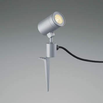 【即納&大特価】 【最大44倍スーパーセール】コイズミ照明 AU43679L 中角 スポットライト 屋外 LED スパイク式 調光 アウトドアスポットライト スパイク式 シルバー JDR50W相当 中角 調光タイプ LED一体型 電球色 防雨型 シルバー, リュウジンムラ:99da2f88 --- tnmfschool.com
