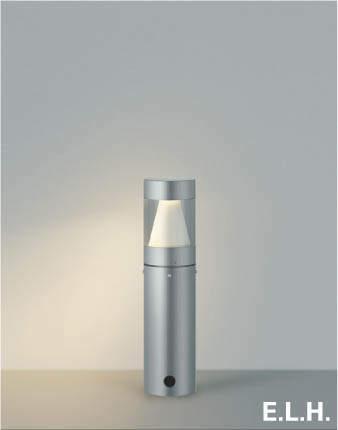 【最安値挑戦中!最大25倍】コイズミ照明 AU43918L ガーデンライト 門灯 庭園灯 E.L.H. 180°配光 白熱球60W相当 LED一体型 電球色 シルバー 防雨型