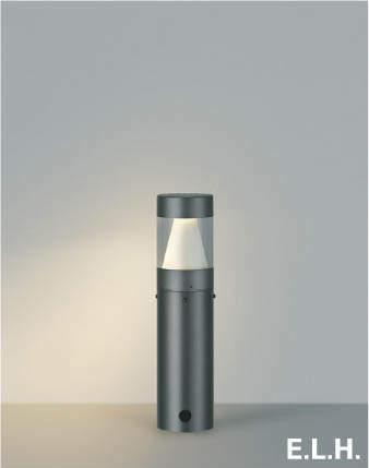 【最安値挑戦中!最大25倍】コイズミ照明 AU43919L ガーデンライト 門灯 庭園灯 E.L.H. 180°配光 白熱球60W相当 LED一体型 電球色 ダークグレー 防雨型