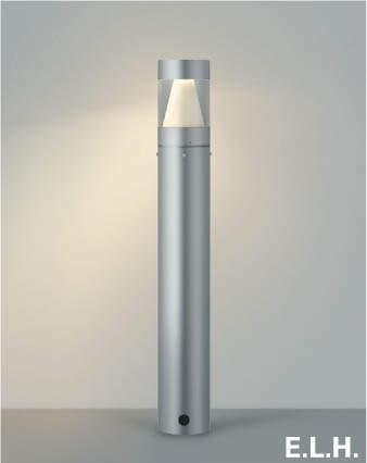 【最大44倍スーパーセール】コイズミ照明 AU43922L ガーデンライト 門灯 庭園灯 E.L.H. 180°配光 白熱球60W相当 LED一体型 電球色 シルバー 防雨型