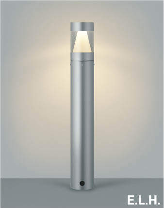 【最安値挑戦中!最大25倍】コイズミ照明 AU43924L ガーデンライト 門灯 庭園灯 E.L.H. 360°配光 白熱球60W相当 LED一体型 電球色 シルバー 防雨型