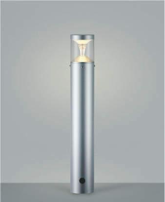 【最大44倍スーパーセール】コイズミ照明 AU45490L ガーデンライト 門灯 庭園灯 LED一体型 電球色 防雨型 シルバーメタリック