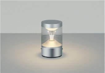 【最安値挑戦中!最大25倍】コイズミ照明 AU45492L ガーデンライト 門灯 庭園灯 LED一体型 電球色 防雨型 シルバーメタリック