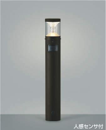 【最安値挑戦中!最大25倍】コイズミ照明 AU45498L ガーデンライト 門灯 庭園灯 人感センサ付 マルチタイプ LED一体型 電球色 防雨型 [(^^)]