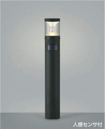 【最安値挑戦中!最大25倍】コイズミ照明 AU45499L ガーデンライト 門灯 庭園灯 人感センサ付 マルチタイプ LED一体型 電球色 防雨型