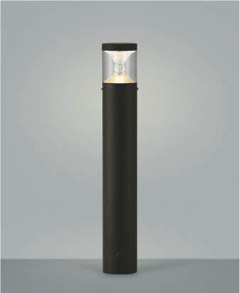 【最安値挑戦中!最大25倍】コイズミ照明 AU45500L ガーデンライト 門灯 庭園灯 LED一体型 電球色 防雨型 ブラウン