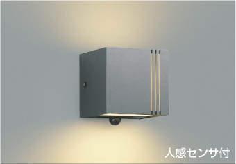 【最安値挑戦中!最大34倍】コイズミ照明 AU45801L ポーチライト 壁 ブラケットライト 人感センサ付 マルチタイプ LED一体型 電球色 防雨型 [(^^)]