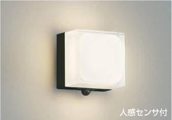 【最安値挑戦中!最大34倍】コイズミ照明 AU45866L ポーチライト 壁 ブラケットライト 人感センサ付 マルチタイプ LED一体型 電球色 防雨型 [(^^)]