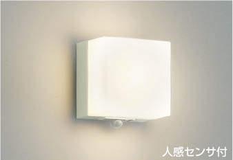 【最安値挑戦中!最大34倍】コイズミ照明 AU45873L ポーチライト 壁 ブラケットライト 人感センサ付 マルチタイプ LED一体型 電球色 防雨型 [(^^)]
