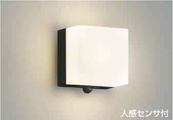 【最安値挑戦中!最大34倍】コイズミ照明 AU45874L ポーチライト 壁 ブラケットライト 人感センサ付 マルチタイプ LED一体型 電球色 防雨型 [(^^)]
