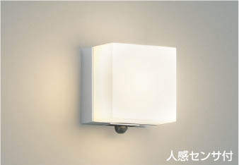 【最安値挑戦中!最大34倍】コイズミ照明 AU45875L ポーチライト 壁 ブラケットライト 人感センサ付 マルチタイプ LED一体型 電球色 防雨型 [(^^)]