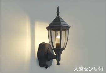 【最安値挑戦中!最大34倍】コイズミ照明 AU47340L ポーチライト LEDランプ交換可能型 人感センサ タイマー付ON-OFF 電球色 防雨型 [(^^)]