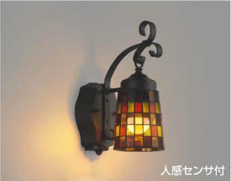 【最安値挑戦中!最大24倍】コイズミ照明 AU47348L ポーチライト LEDランプ交換可能型 人感センサ タイマー付ON-OFF 電球色 防雨型 [(^^)]
