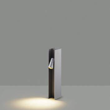 【最安値挑戦中!最大24倍】コイズミ照明 AU49057L LEDガーデンライト H型ポール灯 LED一体型 電球色 防雨型 白熱球40W相当 シルバー [(^^)]