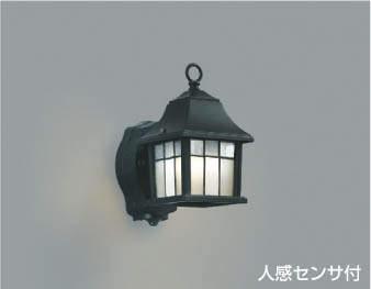 【最大44倍スーパーセール】コイズミ照明 AUE646324 ポーチライト 壁 ブラケット 人感センサ付 タイマー付ON-OFFタイプ 白熱球40W相当 LED付 電球色 防雨型