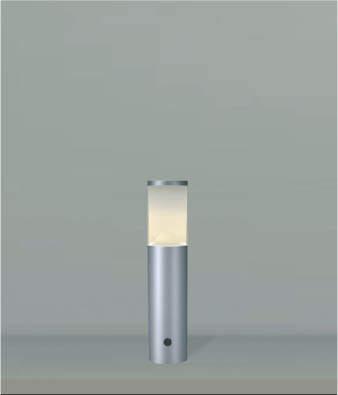 【最安値挑戦中!最大24倍】コイズミ照明 AUE664127(別梱包2ヶ口) ガーデンライト ポール灯 LED付 電球色 白熱球60W相当 シルバー 防雨型 [(^^)]