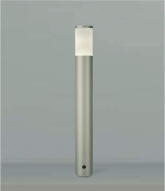 【最大44倍お買い物マラソン】コイズミ照明 AUE664129(別梱包2ヶ口) ガーデンライト ポール灯 LED付 電球色 白熱球60相当 防雨型 ウォームシルバー