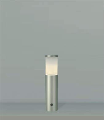 【最安値挑戦中!最大25倍】コイズミ照明 AUE664130(別梱包2ヶ口) ガーデンライト ポール灯 LED付 電球色 白熱球60W相当 防雨型 ウォームシルバー