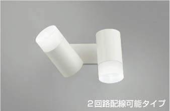 【最安値挑戦中!最大34倍】コイズミ照明 AB38303L 可動ブラケット Fine White 2回路配線可能 調光 LED一体型 昼白色 拡散 白熱球60W相当×2灯相当 [(^^)]