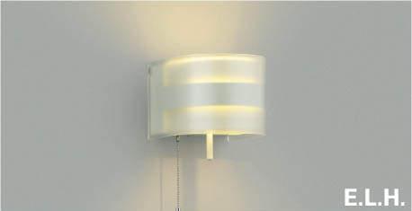 【最大44倍スーパーセール】コイズミ照明 AB38514L E.L.H.寝室用ブラケット 調光タイプ LED一体型 電球色 オフホワイト スイッチ付