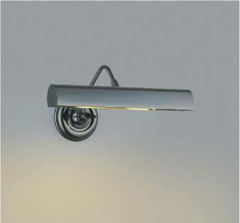 【最大44倍スーパーセール】コイズミ照明 AB38581L ブラケット LEDピクチャーライト LED付 電球色 白熱球40W×2灯相当 灯具可動型 黒ニッケル