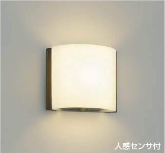 【最安値挑戦中!最大25倍】コイズミ照明 AB40098L ブラケット トイレ用 人感センサ付 マルチタイプ LED一体型 電球色 白熱球60W相当 シックブラウン
