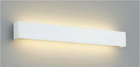 【最大44倍スーパーセール】コイズミ照明 AB42532L リビング用ブラケット FHF32W×2灯相当 調光 上下配光 LED一体型 電球色 ホワイト横向き取付専用