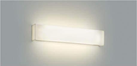 【最大44倍スーパーセール】コイズミ照明 AB42536L リビング用ブラケット FHF32W相当 調光 LED一体型 電球色 横向き取付専用 乳白色