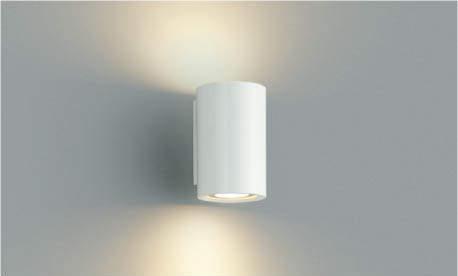 【最大44倍スーパーセール】コイズミ照明 AB42582L マルチルクス壁スイッチ配光切替ブラケット ユニーバーサル LED一体型 電球色 ファインホワイト