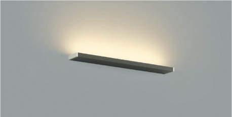 【最大44倍スーパーセール】コイズミ照明 AB45357L ブラケット Fit調色 天井直付・壁付取付 LED一体型 調光調色 シックブラウン