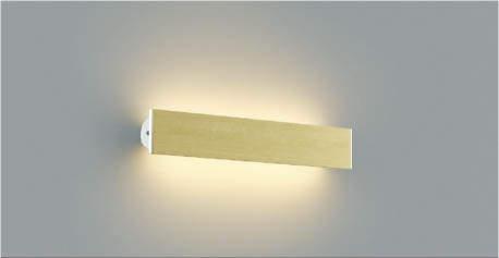 【最安値挑戦中!最大25倍】コイズミ照明 AB45364L 壁 ブラケットライト セード可動タイプ 調光 LED一体型 電球色 アメリカンチェリー