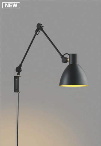 【最大44倍スーパーセール】コイズミ照明 AB49284L LEDブラケットライト LED付 電球色 白熱球60W相当 ブラック