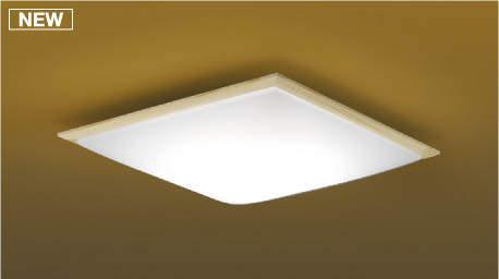 【最安値挑戦中!最大25倍】コイズミ照明 AH48768L LEDシーリング 和風 LED一体型 調光調色 スタンダード 電球色+昼光色 リモコン付 ~8畳 白木