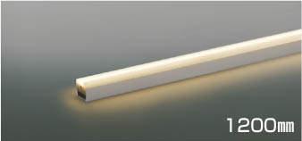 【最安値挑戦中!最大24倍】コイズミ照明 AL47050L 間接照明器具 LED一体型 Fit調色ライトバー 散光 ミドルパワー 色温度可変 1200mm [(^^)]