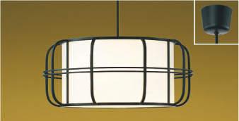 【最安値挑戦中!最大24倍】コイズミ照明 AP38924L 和風照明 ペンダント フランジタイプ 白熱球100W相当 LED付 電球色 黒色 [(^^)]
