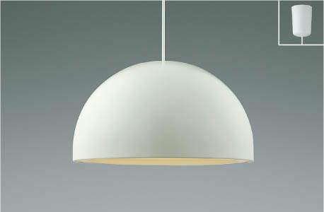【最安値挑戦中!最大25倍】コイズミ照明 AP40117L ペンダント One's Lamp フランジタイプ 白熱球100W相当 LED付 電球色 ウォームホワイト