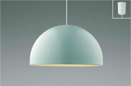 【最安値挑戦中!最大25倍】コイズミ照明 AP40118L ペンダント One's Lamp フランジタイプ 白熱球100W相当 LED付 電球色 ミントグリーン