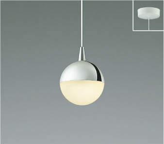 【最安値挑戦中!最大25倍】コイズミ照明 AP45316L ペンダント フランジタイプ 白熱球60W相当 LED一体型 電球色 クロムメッキ