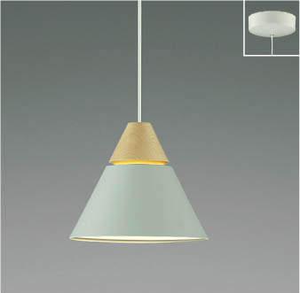 【最安値挑戦中!最大25倍】コイズミ照明 AP45518L ペンダント LED一体型 電球色 フランジ 白熱球60W相当 グリーン [(^^)]