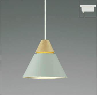 【最安値挑戦中!最大25倍】コイズミ照明 AP45519L ペンダント LED一体型 電球色 プラグ 白熱球60W相当 グリーン