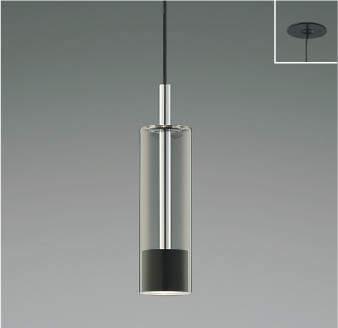 【最安値挑戦中!最大25倍】コイズミ照明 AP46952L ペンダント LED一体型 電球色 傾斜天井取付可能 埋込穴φ75 ブラック