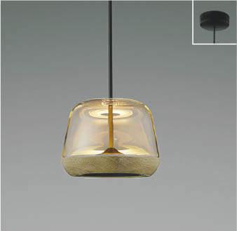 【最安値挑戦中!最大25倍】コイズミ照明 AP47552L ペンダント LED一体型 電球色 フランジ