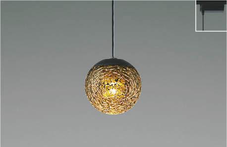【最安値挑戦中!最大25倍】コイズミ照明 AP47617L ペンダント LED一体型 調光 電球色 プラグ マットブラック塗装