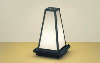【最安値挑戦中!最大25倍】コイズミ照明 AU35660L 和風照明 エクステリアスタンド LED付 電球色 防雨型 黒