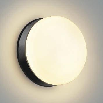 【最安値挑戦中!最大25倍】コイズミ照明 AW48066L 浴室灯 直付・壁付取付 LEDランプ交換可能型 防雨・防湿型 電球色