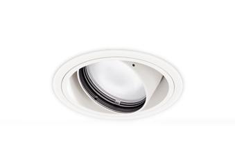 【最大44倍お買い物マラソン】オーデリック XD402303H ユニバーサルダウンライト 一般型 LED一体型 白色 電源装置別売 オフホワイト
